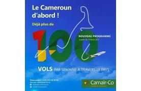 CAMAIR-CO (Nsimalen International Airport )